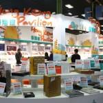Childrenai??i??s Book Fair torna a Bologna
